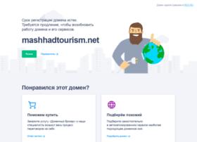 mashhadtourism.net