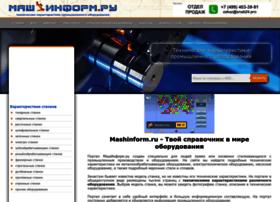 mashinform.ru