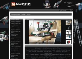 mashini-podnaem.com