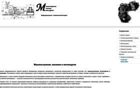 mashmex.ru