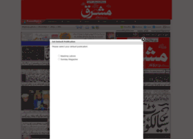 mashriqakhbar.com