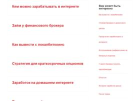 mashtabmodel.ru