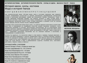 maskball.ru