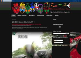 maskedridernews.blogspot.com