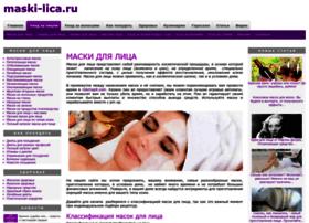 maski-lica.ru