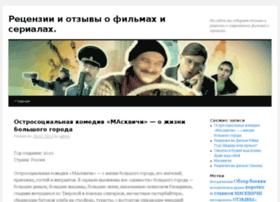 maskvichi-serial.ru