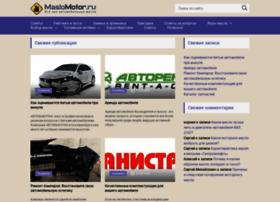 maslomotors.ru