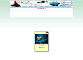 masood-saedi.miyanali.com