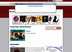 masoomeenaqwal.blogspot.com