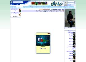 masoud-m72.miyanali.com