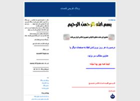 masoud447.blogfa.com