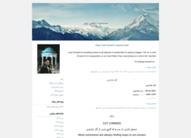 masoud64mohebi.blogfa.com