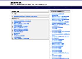 masoukisin2.srw-wiki.com