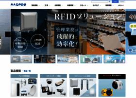 maspro.co.jp