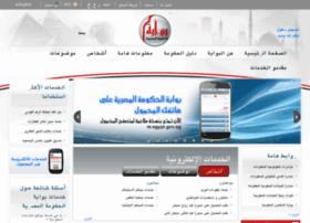 masr.gov.eg