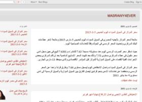 masrawy4ever.com