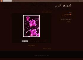 masrawy55.blogspot.com