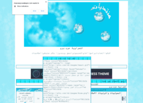 masrawya.arabepro.com