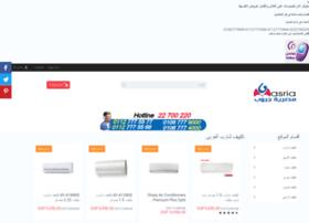 masrya.com