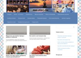 mass-sport.org