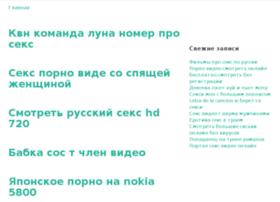 massacrez.ru