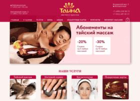 massage-fest.ru