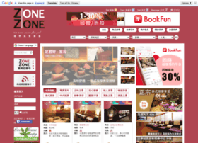 massage.zoneonezone.com