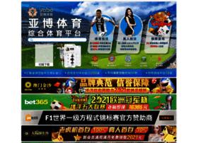 massagemalternativa.com
