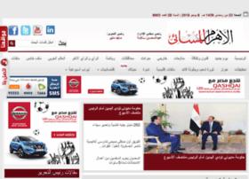 massai.ahram.org.eg