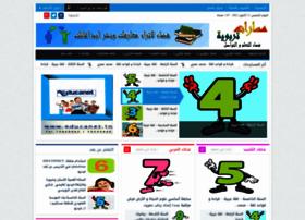 massarat-educanet.org
