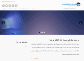 massarttech.com