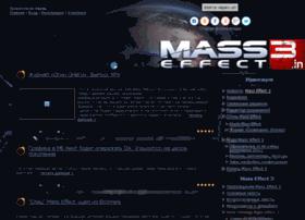masseffect3.in