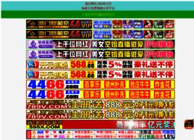 massivefps.com