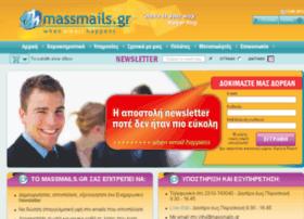 massmails.gr