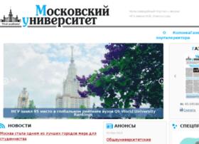 massmedia.msu.ru