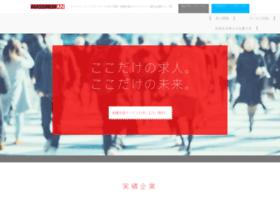 massmedian.co.jp