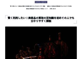 master-downline-builder.com