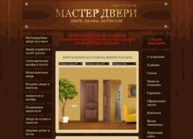 master-dveri.com