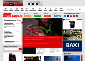 master-forum.ru