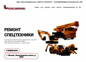 master-gidravlik.ru