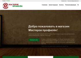 master-profill.ru