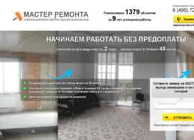 master-remonta-msk.ru