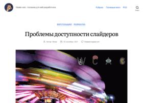 master-web.info