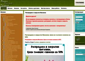 mastera-shop.ru