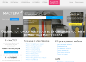 mastera.ru