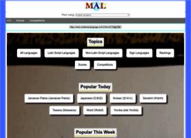 masteranylanguage.com