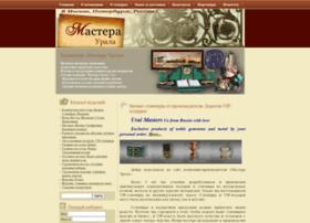 masteraurala.net