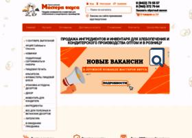 masteravkusa.ru