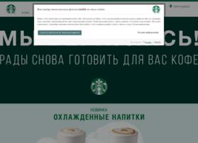 mastercard.starbucks.ru