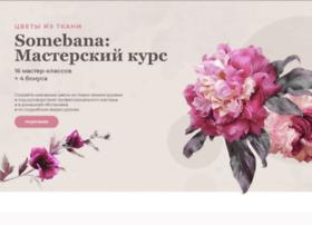 masterclass2.ru